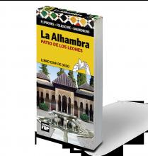 Cine de Dedo, la Alhambra - Patio de los Leones