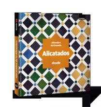 Alicatados de la Alhambra