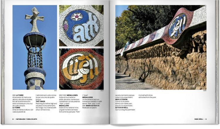 Park Guell Dosde Publishing