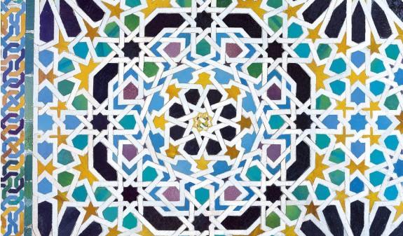 Alicatados Estrellas Geometricas Alhambra Granada Dosde Publishing