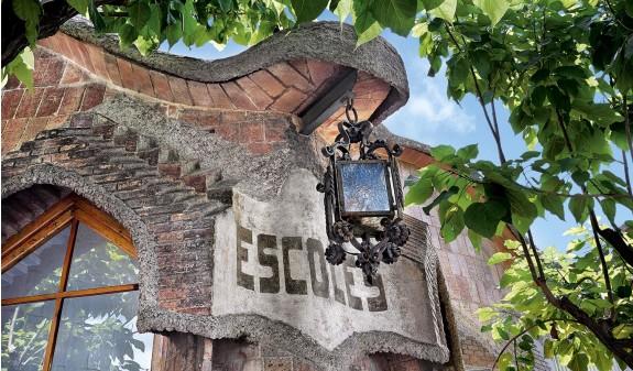 Inscripcion Escoles Escuelas Del Templo Basilica Sagrada Familia Gaudi Dosde Publishing