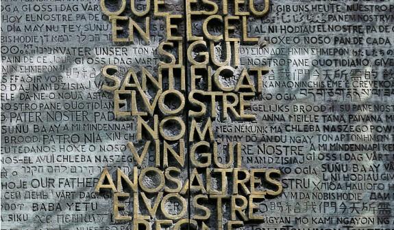Inscripcion Sagrada Familia Gaudi Barcelona Dosde Publishing