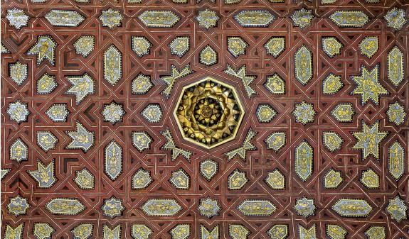 Techo Artesonado Madera Cuarto Dorado Alhambra De Granada Libro Dosde Publishing
